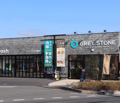 GREY STONE Carwash and Café のホームページを更新しました